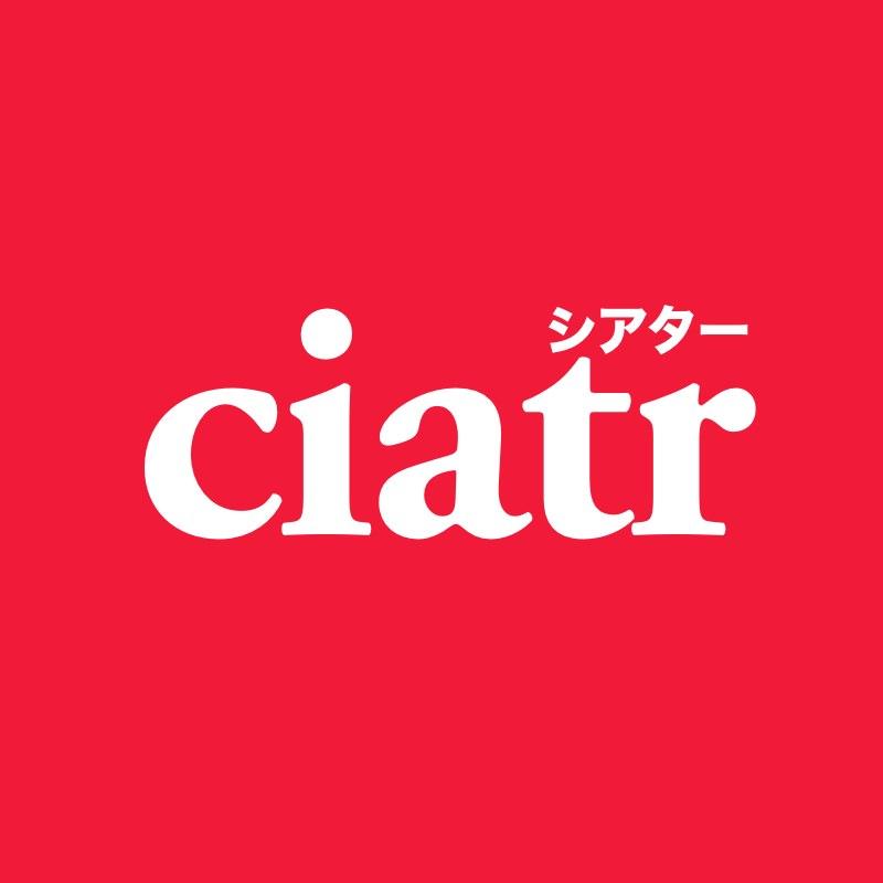 人気の上映中映画ランキング ciatr[シアター]