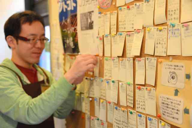 「恩送りコーヒー」広がる 見知らぬ誰かに1杯贈る:朝日新聞デジタル