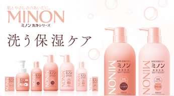 頭皮スキンケアのために ミノン流正しい洗い方|ミノン独自の保湿洗浄|ミノン|第一三共ヘルスケア