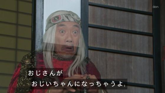 『仮面ライダーゴースト』観てる方!