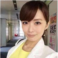 嵐・二宮和也と熱愛中の伊藤綾子アナがブログで匂わせていたと炎上 - NAVER まとめ