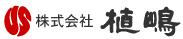 動物ヨーチ - オリジナル商品 | 株式会社植嶋