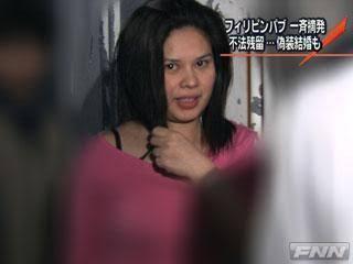 """ヤケドで夫死亡 フィリピン人の妻""""オイルまき燃やした"""""""