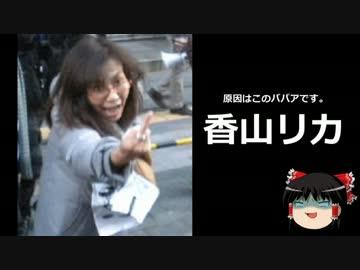 水原希子が天安門に中指を立てた写真に「いいね」で大炎上、謝罪動画を公開