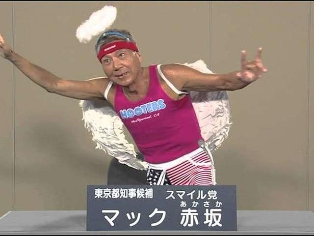 マック赤坂氏、脱コスプレ宣言 石田の出馬は「大歓迎」 - ライブドアニュース