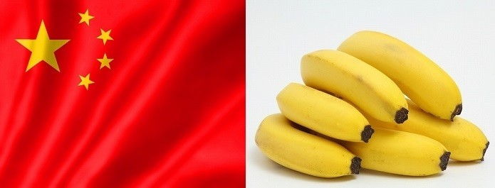 美女YouTuberバナナ大食いに中国人激怒 なぜコメント欄は炎上したのか?  : J-CASTニュース