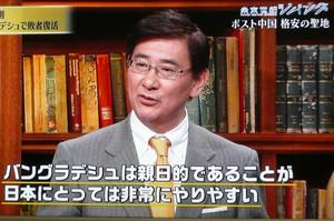 人質に日本人の可能性 バングラデシュの立てこもり