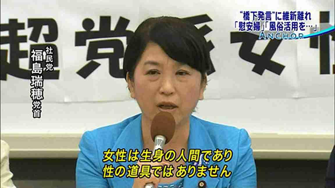 鳥越俊太郎氏の女性スキャンダル「第2の矢」を『文春』は確保?「陰謀」発言に世間も政界もげんなり