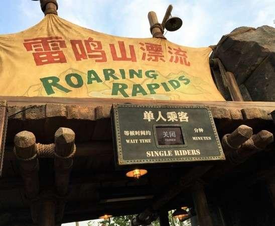 上海ディズニーランド、開園2日目で早くもアトラクション3つ故障   中国