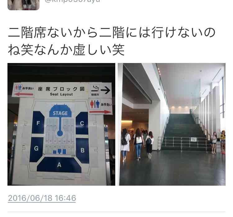 浜崎あゆみ、ファンサービスが物議!終演後に駅で集合写真に「警察まで呼んで自己満」