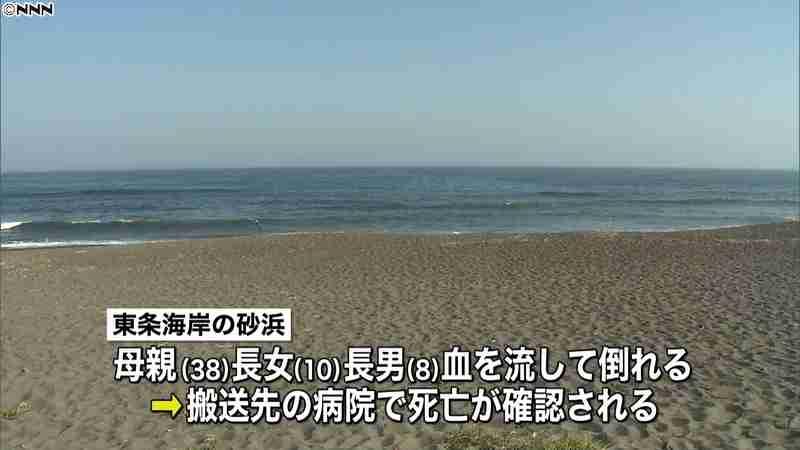海岸で母子4人死傷…無理心中か 鴨川市(日本テレビ系(NNN)) - Yahoo!ニュース