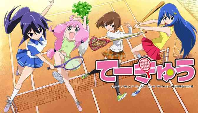 テニス部あるある