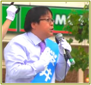 桜井誠都知事選街頭演説!五反田駅前名演説全文書き起こし