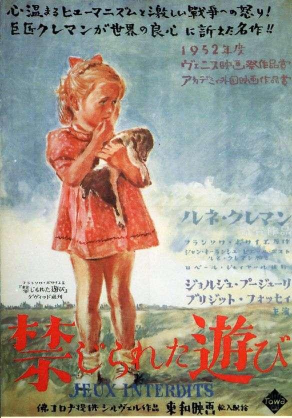 【画像】レトロな洋画ポスター
