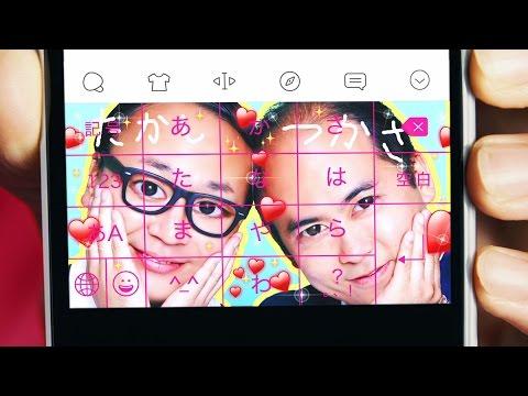 Simejiさん『彼ぴっぴ』篇 TVCM15秒|きせかえキーボードアプリSimeji - YouTube