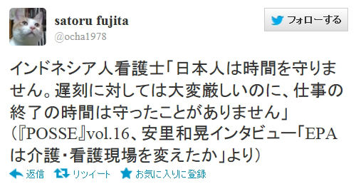 日本人がもはや完全に疲れている件 「給与が下がっても勤務時間を短くしたい」で世界1位