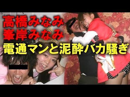 "EXILE所属事務所のLDH、パワハラ告発で""東京五輪""参画に黄信号か"