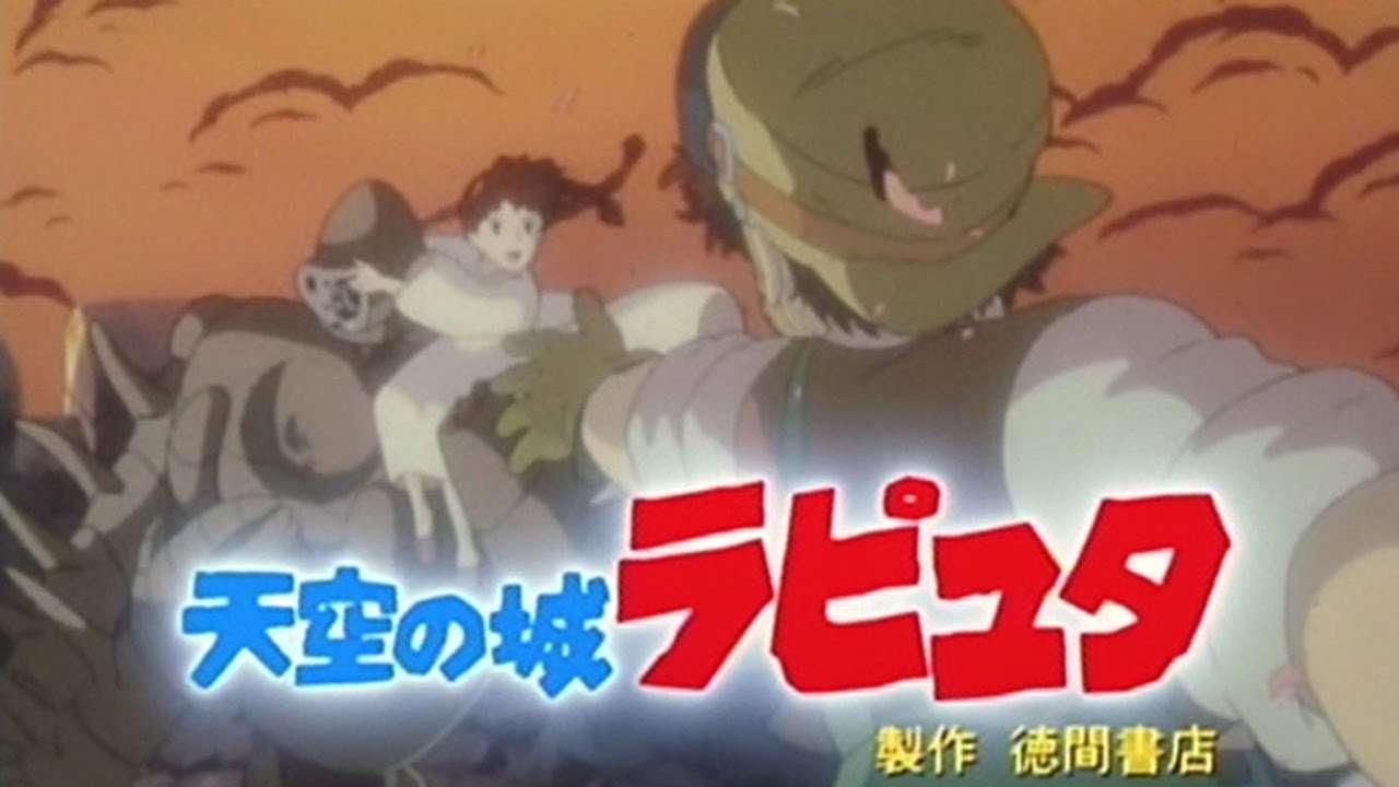 1986 / 天空の城ラピュタ(予告編) - YouTube