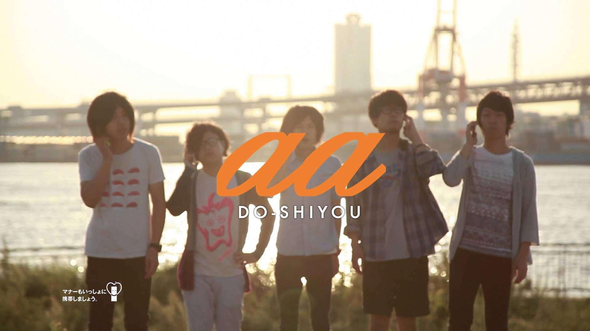 キュウソネコカミー「ファントムヴァイブレーション」PV - YouTube