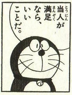 武田梨奈、今でも父とお風呂&家ではパンツ一丁「上は着ていません」