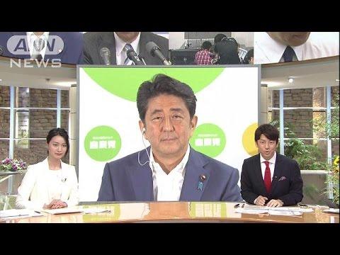 改憲、内閣改造、衆院解散は・・・自民・安倍総裁に聞く(16/07/10) - YouTube