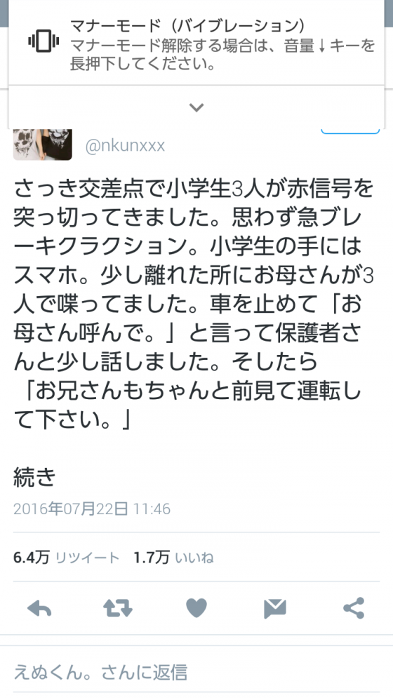 Twitter民「ポケモンを追いかけてる小学生が飛び出してきた!」成歩堂「異議あり!!!」 | 2ちゃんねるスレッドまとめブログ - アルファルファモザイク