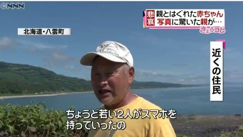 スマホ撮影に驚いた母が逃げ、トドの赤ちゃん死んだ (北海道)