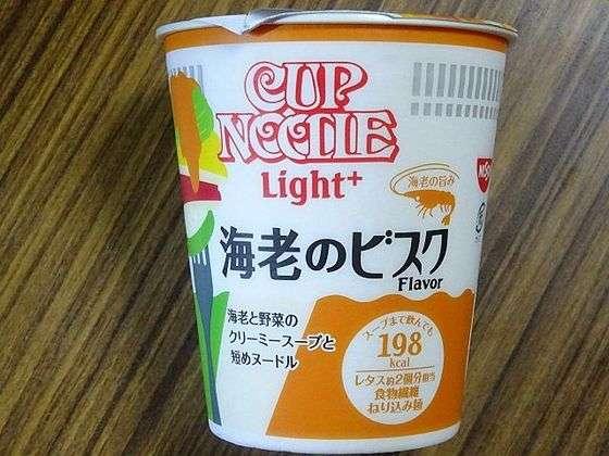 日清のカップヌードル、どの味が好き?