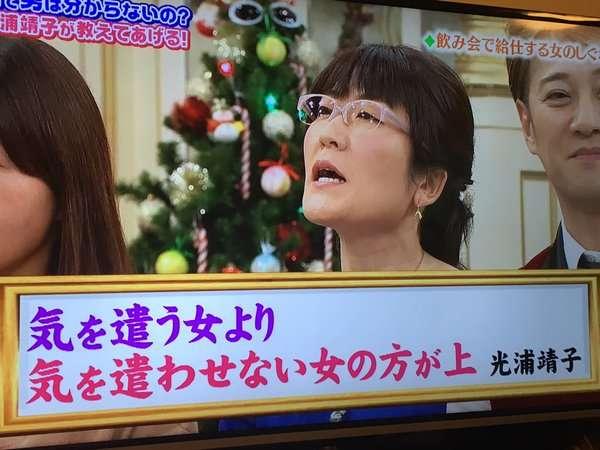 光浦靖子「大嫌いなの」某女性タレントの振る舞いに、激しい嫌悪感