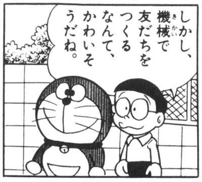 乙女ゲーム!彼氏にしたいキャラクター
