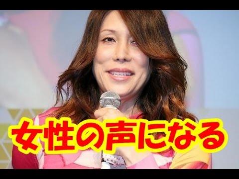 kabaちゃん声帯手術で女性の声に!タイで性別適合手術に成功後生声初公開! - YouTube