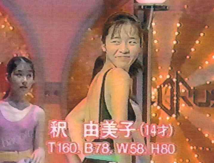 釈由美子 夫が「イケメン」と大反響…Mr.ビーン似どころか