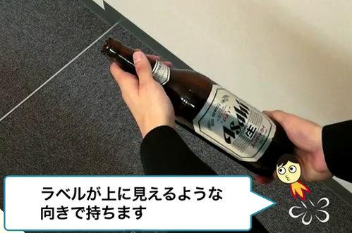 「ラベルを上に」「片手で注がない」ビールを注ぐときのあのマナーって意味があるの?上司世代が実は不要だと思う飲み会マナー