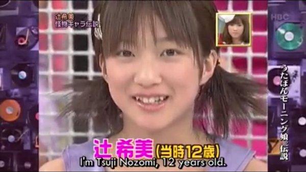 辻希美、子供から驚かれてもメイクは自分流貫く「目から血が出てる」