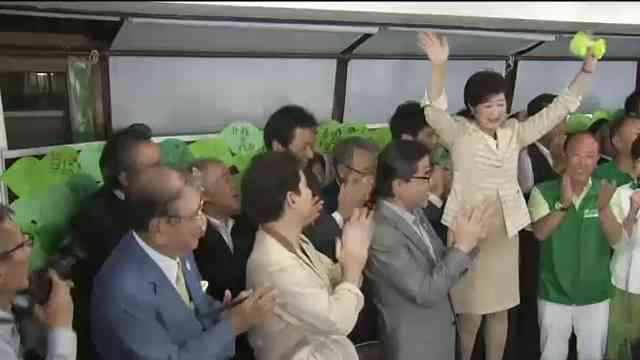 東京都知事選 小池百合子氏が当選確実 | NHKニュース