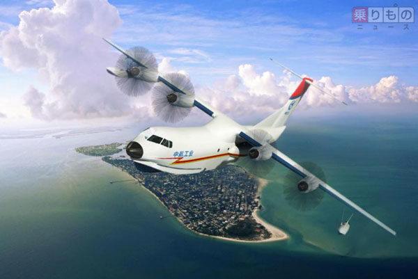 中国、南シナ海に新型飛行艇投入か 緊張続く沖縄周辺も活動範囲に  |  乗りものニュース
