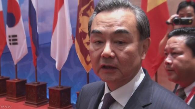 中国外相 南シナ海問題で日米豪を強く非難 | NHKニュース