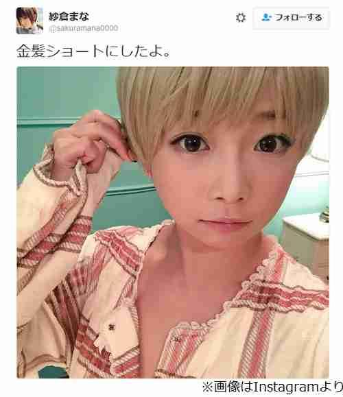 紗倉まなの金髪ショートに反響「かわいすぎるー!」「きゃわわ」。 | Narinari.com