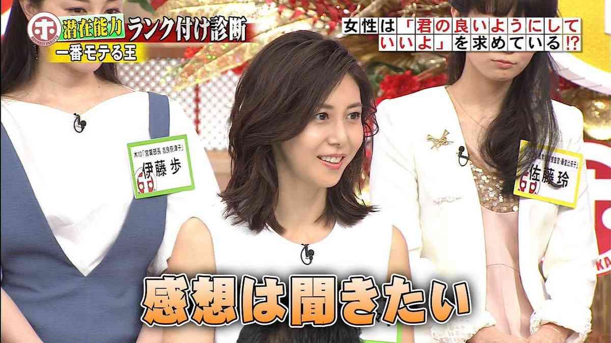 松嶋菜々子 2クール連続でドラマ出演の背景に切実な事情