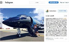 別れる前のハワイ旅行はお約束? ZOZOTOWN社長にポイ捨てされた紗栄子、社長夫人の夢敗れたり!?|サイゾーpremium