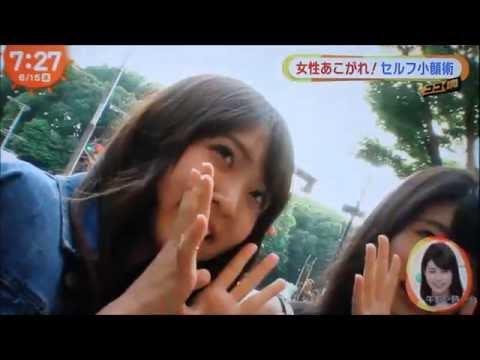乃木坂46齋藤飛鳥ちゃんみたいな小顔を目指すぞ!! - YouTube