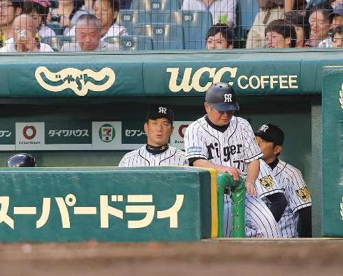【阪神】7連敗の金本監督「これを打破するのはもう監督やコーチじゃない。選手個人」 (スポーツ報知) - Yahoo!ニュース