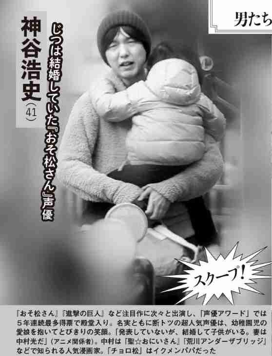 声優・神谷浩史さんと漫画家・中村光さんの結婚が発覚→ウィキペディアが早速荒らされるwwwwwwwwwwwwwww:ハムスター速報