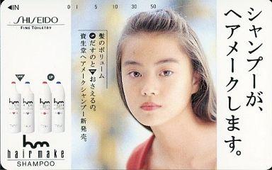 """観月ありさ、可愛すぎる幼少期の写真公開で「まさに""""伝説の少女""""」の声"""