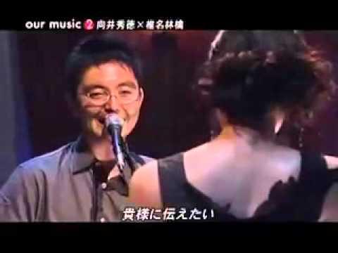 向井秀徳×椎名林檎-KIMOCHI - YouTube