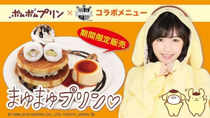AKB48渡辺麻友感激 『プリキュア』テーマ曲歌う「うれしくて夢かと」