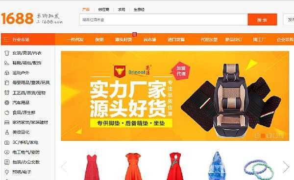 アリババ会長「中国のコピー商品は本物並み」発言が波紋