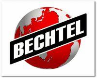 世界最大の陰謀個人企業『ベクテル』とは - NAVER まとめ