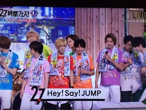 絶対許さない!Hey!Say!JUMPファンが「27時間テレビ」スタッフに怒り心頭