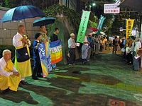 沖縄高江のヘリパット建設強行。暴力による排除。安倍政権の正体がこれ。 - NAVER まとめ